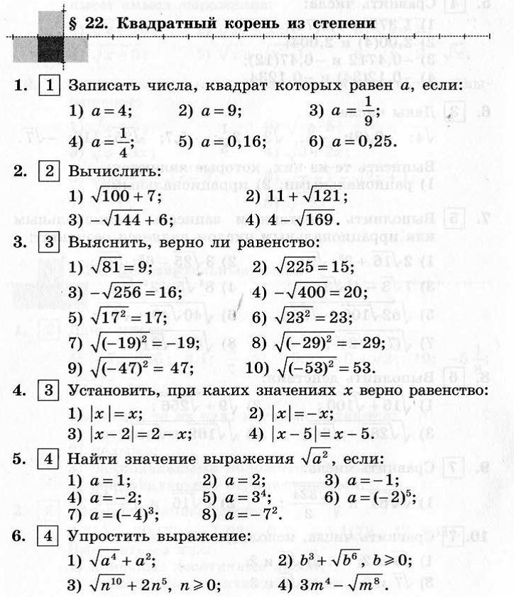 Как решить задачу по математике с корнями решить задачу бернулли