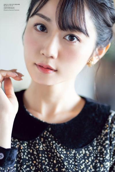 Yui Ogura 小倉唯, Young Gangan 2020 No.04 (ヤングガンガン 2020年4号)
