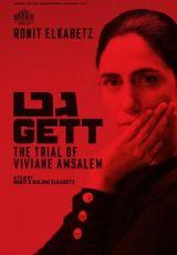 """Carátula del DVD: """"Gett: El divorcio de Viviane Amsalem"""""""