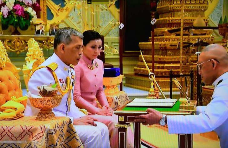 New Queen Of Thailand