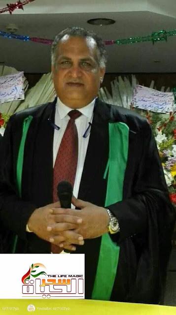 """أ.د. """"أبو بكر محمد يوسف""""تنقية الجامعات من العناصر الفاسدة أساس إصلاح التعليم الجامعي ووالدي أكثر شخصية أثرت في حياتي"""