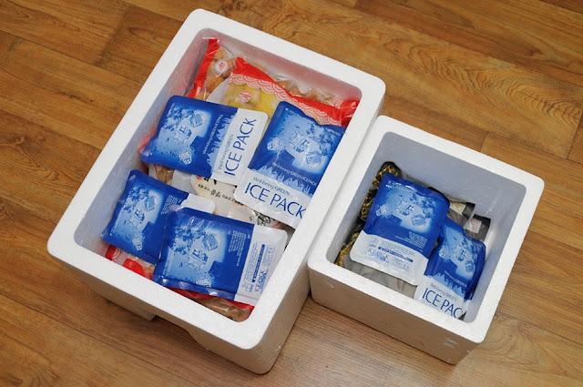 Jual Ice Pack Yogyakarta Murah Standart Korea