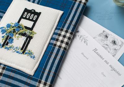 планер, ежедневник, записная книжка, мамины заметки, туристический, скачать бесплатно ссылка
