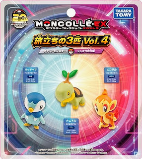 Monster Collection 20th Anniversary Products Starter Set Vol.4  Shinnoh Region