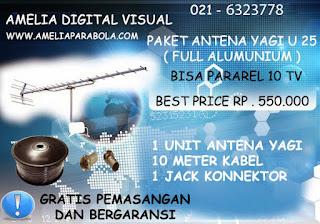http://www.ameliaparabola.com/2012/11/hd-tv-digital-vhfuhf-antenna.html