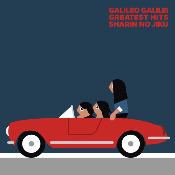 [Album] Galileo Galilei – 車輪の軸 (2016.06.15/MP3/RAR)