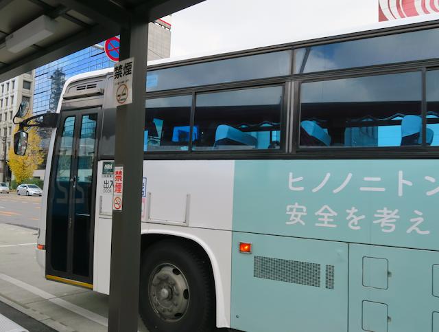 Kumamoto Bus to Takachiho
