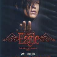 Eagle Pan (Pan Mei Chen 潘美辰) - Wo Ke Yi Wei Ni Dang Si (我可以为你挡死)