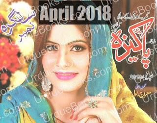 Pakeeza Digest April 2018