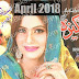 Pakeeza Digest April 2018 Free pdf Download