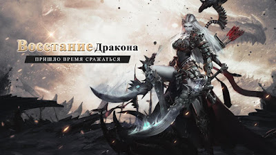 Dragon World: Confrontation APK + OBB for Android