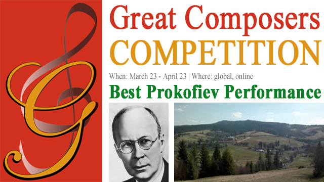 FREE Entries: March 23 - 30