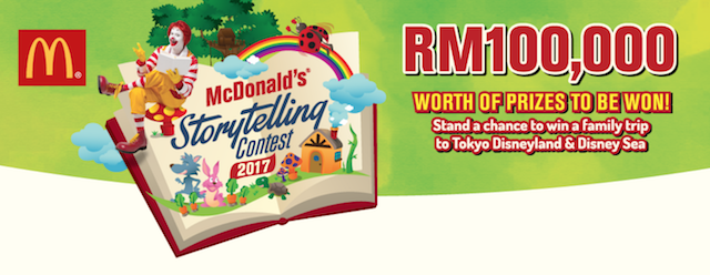 RM100,000 worth of prizes to be won!