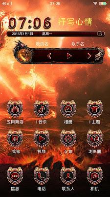 King Dragon Theme itz For Vivo