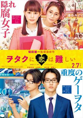Wotakoi Filme live-action ganha pôster e primeiro vídeo promocional.
