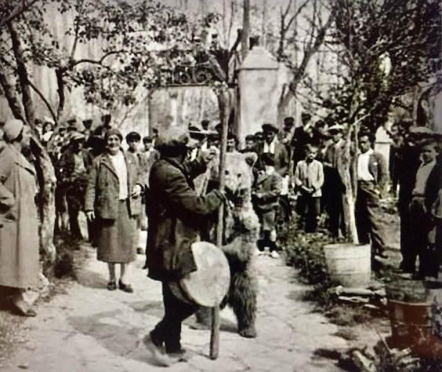 ο αρκουδιάρης στην πόλη της Εδεσσας το 1934