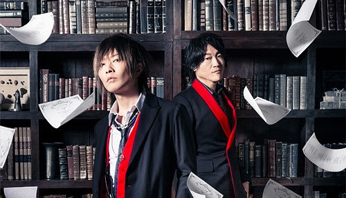 GRANRODEO - Setsuna no Ai - Single / Bungo Stray Dogs 3rd Season OP