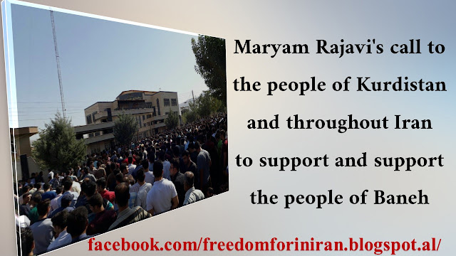 Ms. Rajavi's call to the people of Kurdistan and throughout Iran to support and support the people of Baneh