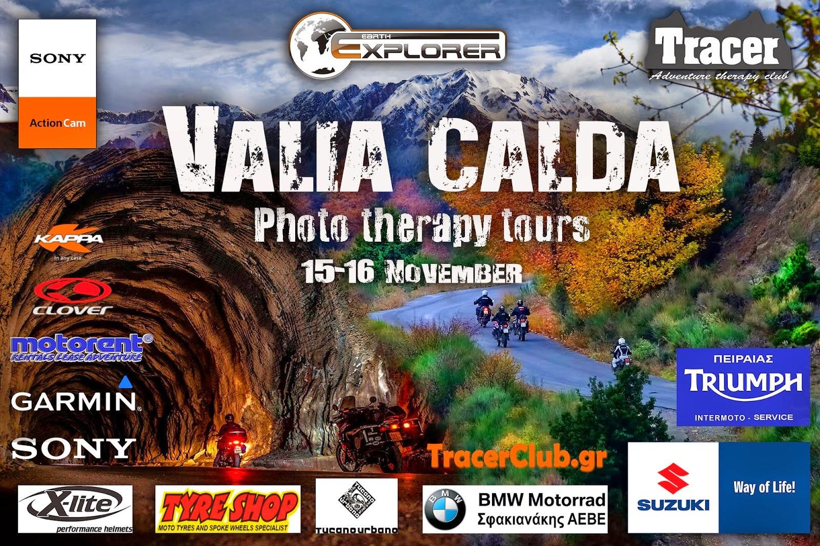 Εκδρομή στην Βάλια Κάλντα 15-16 Νοεμβρίου, Earth Explorer!