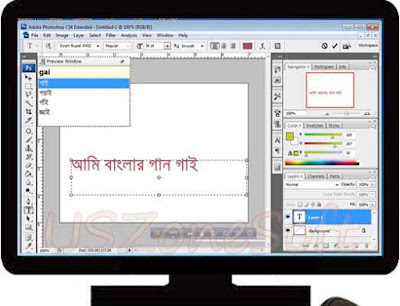 Avro Keyboard Free Unicode and ANSI compliant Auto English to Bangle language typing program free download