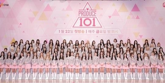 Produce 101' contract terms re...