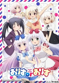 Alice or Alice: Siscon Niisan to Futago no Imouto (9/??)[MF][MP4 Movil]