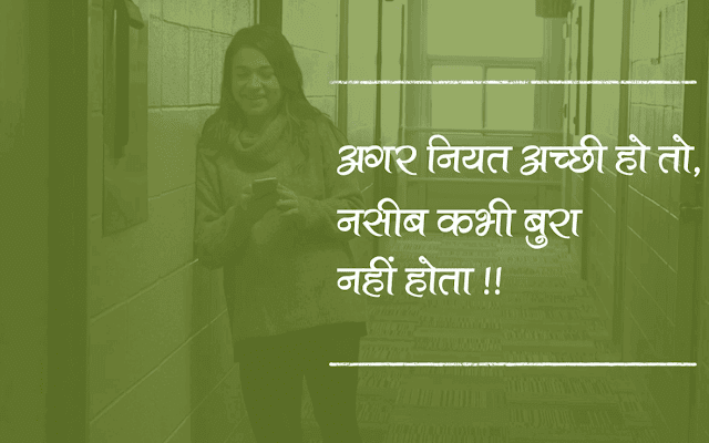 motivational quotes in hindi for students, motivational quotes in hindi for life, motivational quotes in hindi and english, motivational quotes in hindi app, motivational quotes in hindi audio, motivational quotes in hindi about success, motivational quotes in hindi app download, motivational quotes in hindi apk, motivational quotes in hindi and marathi, inspirational quotes in hindi about love, inspirational quotes in hindi and marathi, motivational quotes in hindi with pictures, motivational quotes in hindi by shiv khera, motivational quotes in hindi for success, motivational quotes in hindi pdf,