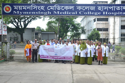 Top Medical Colleges in Bangladesh