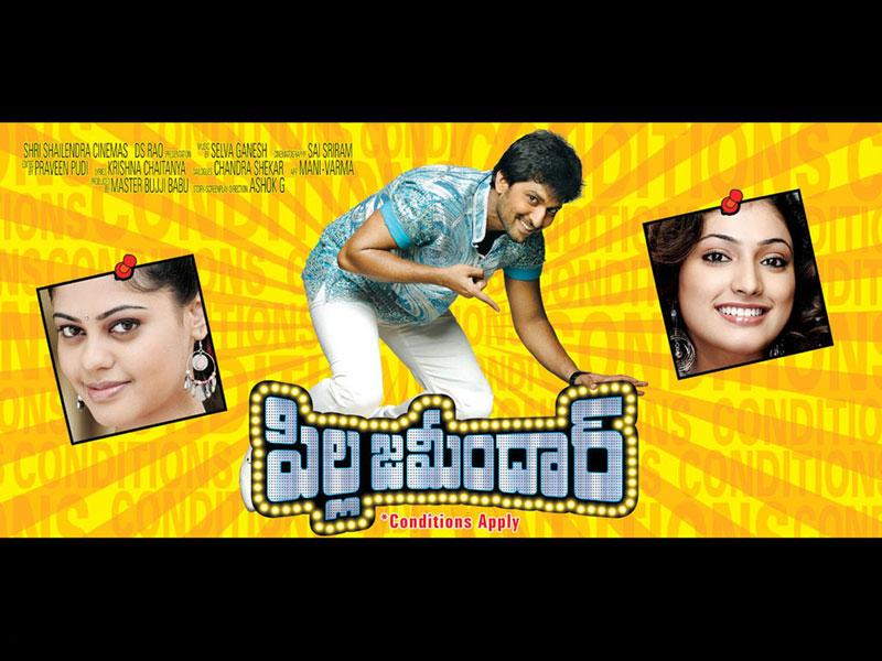 Nani Snehitudu Telugu Movie Mp3 Songs Free Download