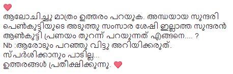 Aalochichu maatram utharam parayuka - Answer for Malayalam ...