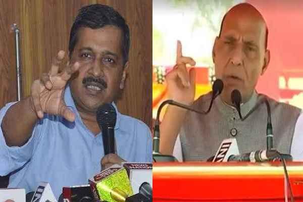 मुख्य सचिव को केजरीवाल द्वारा जूता-लात से पिटवाने से दुखी हैं राजनाथ सिंह, लेंगे सख्त एक्शन