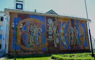 Пинск. Полесский университет