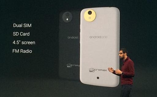 越聰明越便宜!Google軟硬整合低價手機只要台幣3千元
