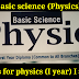 Msbte I Scheme syllabus | First year for basic science ( Physics )