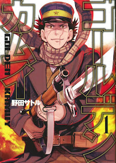 Golden Kamuy manga