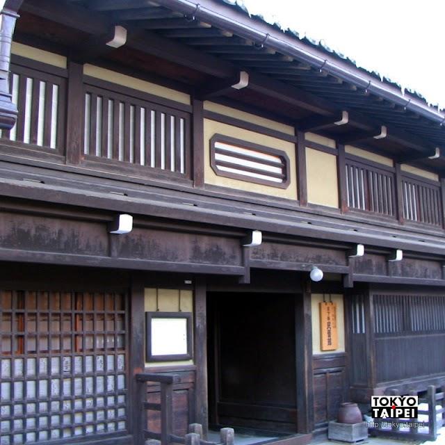 【日下部民藝館】冬天在百年高山老房裡 吃仙貝喝熱茶真享受
