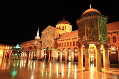 Masjid Umayyad Damascus Syria