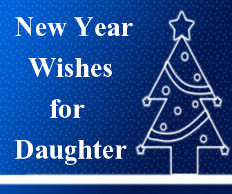 New Year  2017 Cards For Daughter