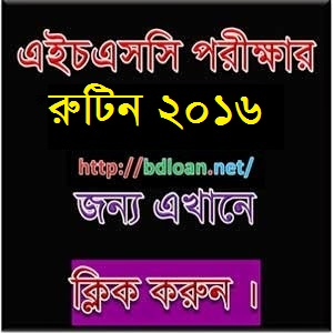 hsc 2016 Dhaka board hsc exams result 2016 will be announced in august students can check their hsc result bd 2014 and mark sheets online at student station.