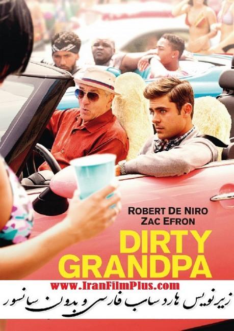 فیلم زیرنویس فارسی: بابا بزرگ کثیف (2016) Dirty Grandpa