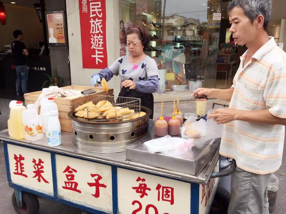 虎尾-韭菜盒子攤 是阿瘦皮鞋店前的
