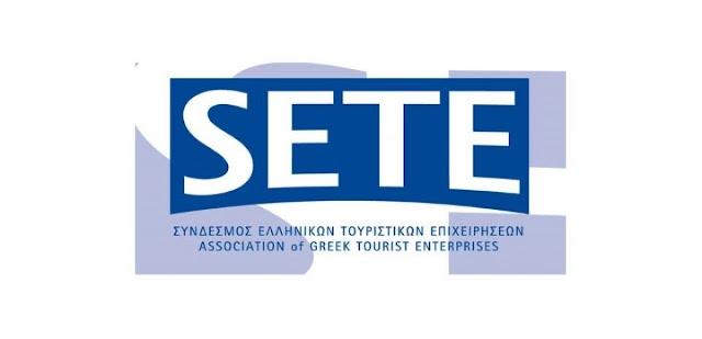 Αύξηση για τον τουρισμό το 2018 προβλέπει ο ΣΕΤΕ