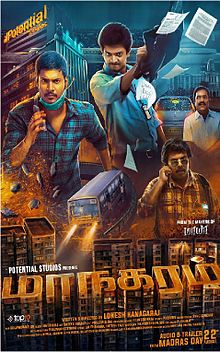 Regina Cassandra, Sri, upcoming 2017 Tamil film Maanagaram Wiki, Poster, Release date, Songs list wikipedia