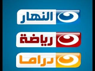 تردد باقة قنوات النهار المصرية الجديد 2017/2018