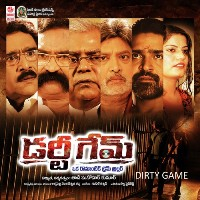 Dirty Game Songs Download,Dirty Game Mp3 Songs, Dirty Game Audio Songs Download, Dirty Game Songs Download,Dirty Game 2017 Telugu movie Songs, Dirty Game 2017 audio CD rips