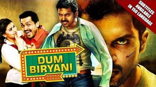 Poster Of Dum Biryani (Biryani) 2016 Hindi Dubbed 350MB HDRip 480p ESubs Free Download Watch Online Worldfree4u