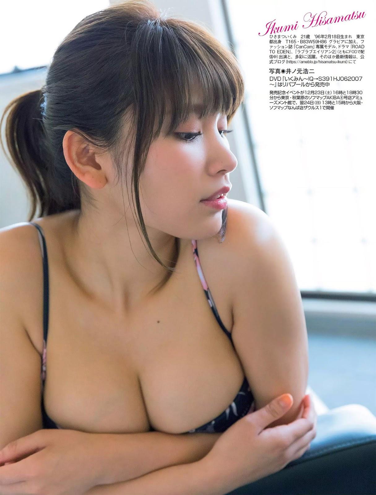 Ikumi Hisamatsu 久松郁実, FLASH 電子版 2017.12.19 (フラッシュ 2017年12月19日号)