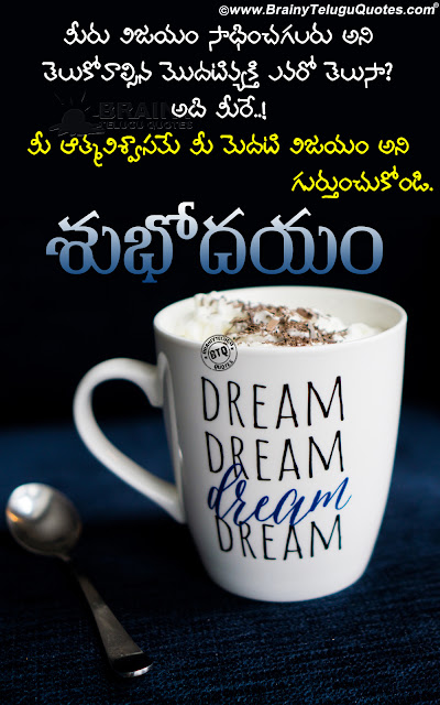 best telugu good morning quotes hd wallpapers-online nice telugu good morning messages