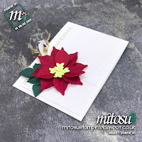 Stampin' Up! Nature's Root Poinsettia Card Idea. Order Papercraft Products from Mitosu Crafts UK Online Shop
