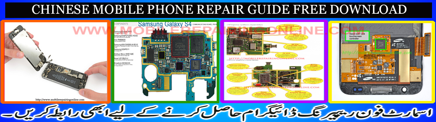 Step by Step Mobile Phone Repairing Tutorial